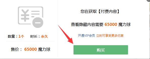 ★★ 网站使用—课程下载— 方法 ★★