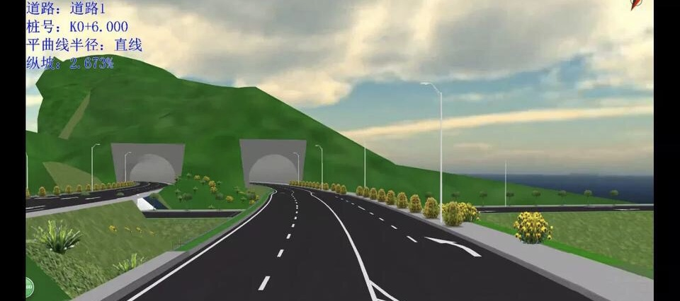 ★★ 鸿业路易道路设计实例自学视频教程★★