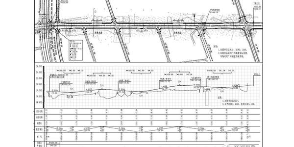 《纬地道路设计实例自学》