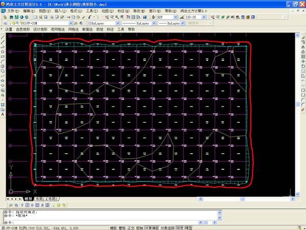 《鸿业土方8.1计算设计自学》