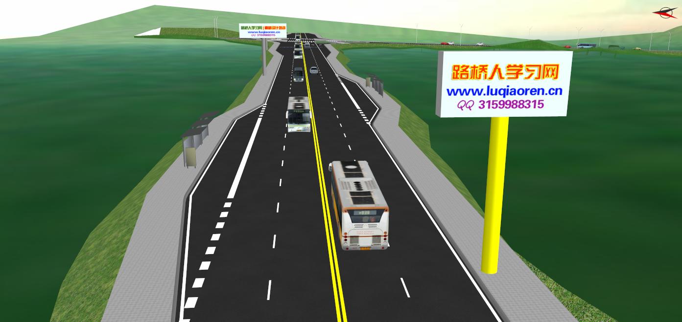 道路设计常用软件