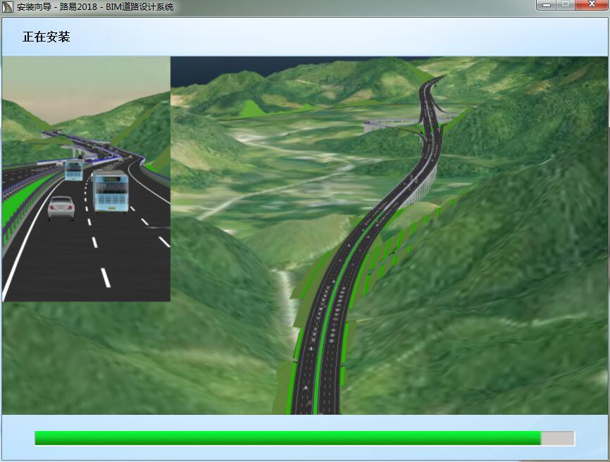 鸿业路易三维道路设计培训展示