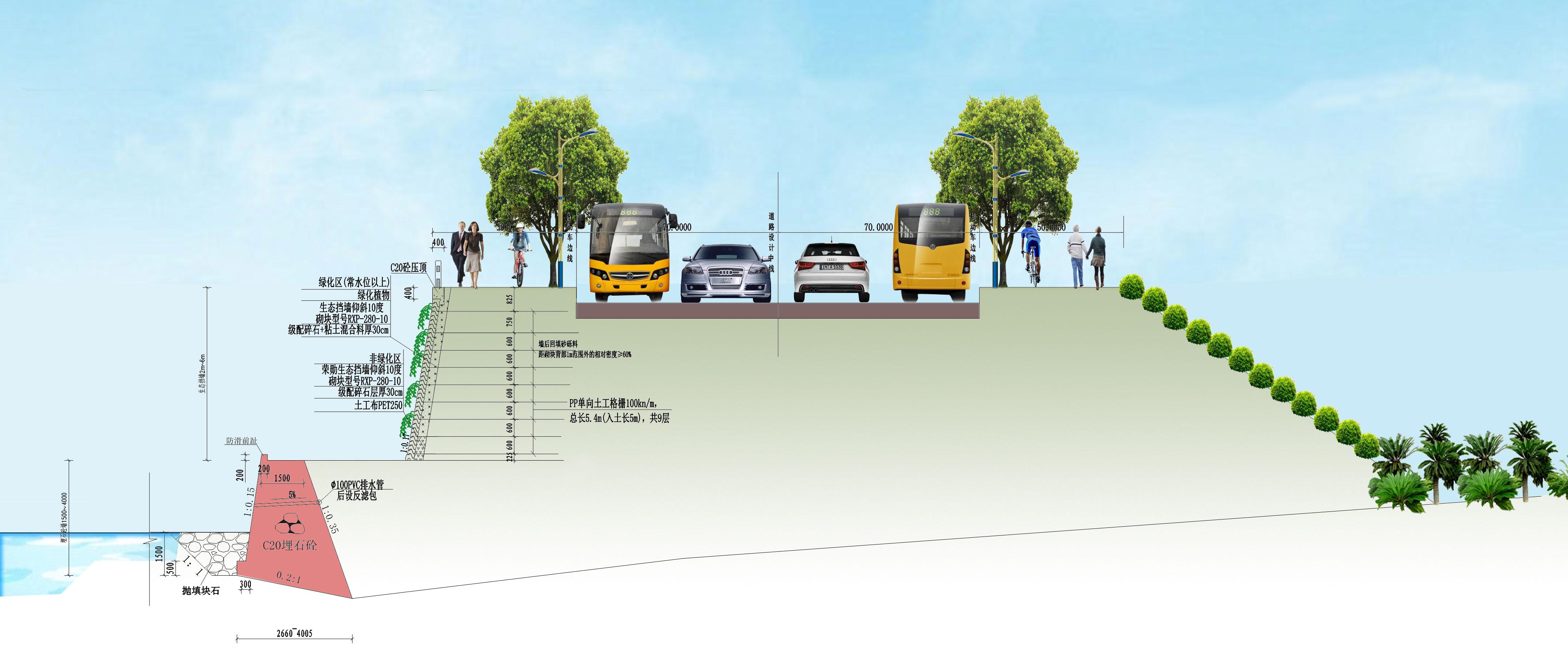 承接道路工程彩图制作