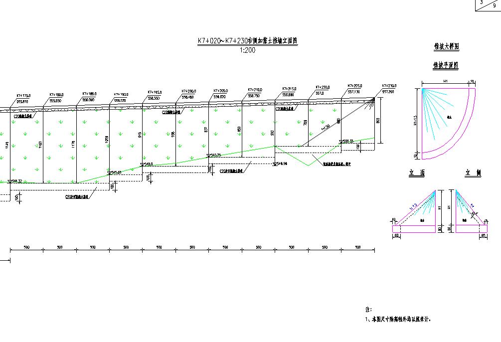 加筋土挡土墙CAD设计图纸
