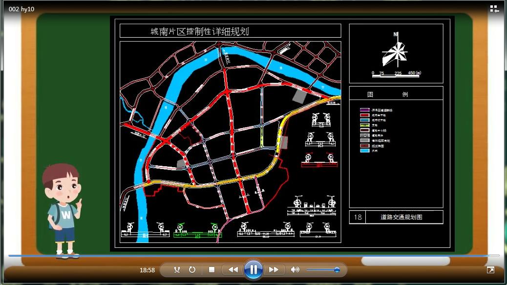 【城市道路设计】第二课 城市道路地理位置图绘制