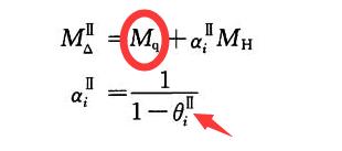 结构考虑二阶P-△效应后的弯矩放大