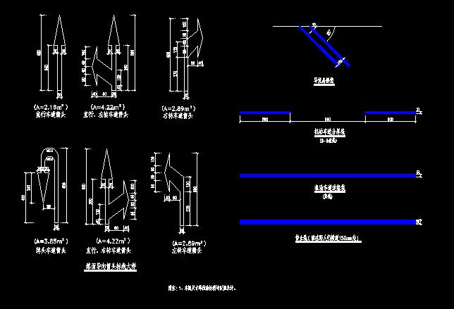 交通标志标线大样图(40km/h以上)
