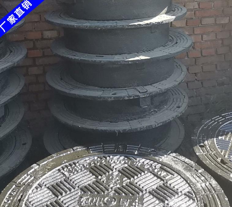700重型球墨铸铁井盖