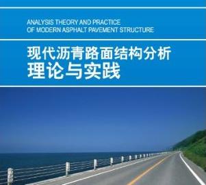 路面结构设计,中心点法求可靠指标,一次二阶矩的含义