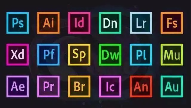 Adobe公司2020年全套软件免费下载