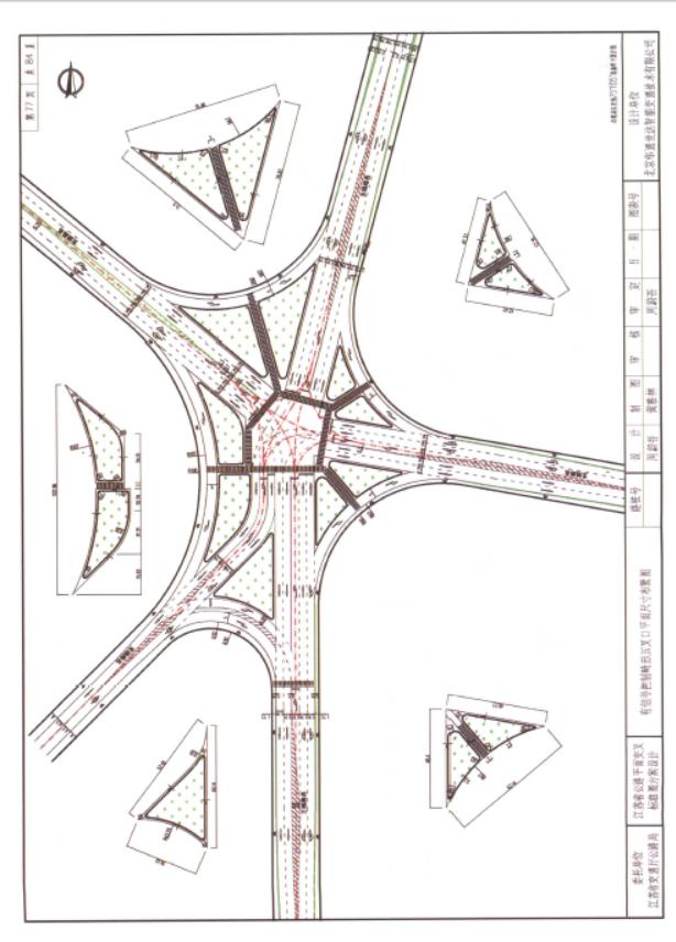 公路平面交叉优化设计